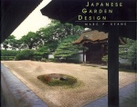Japanese Garden Design by Marc P. Keane.